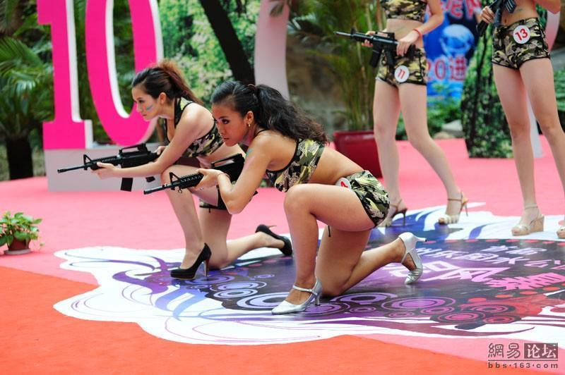 Asian Sexy Girl 07