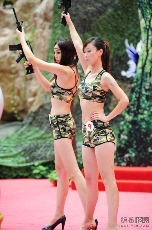 Asian Girl 03