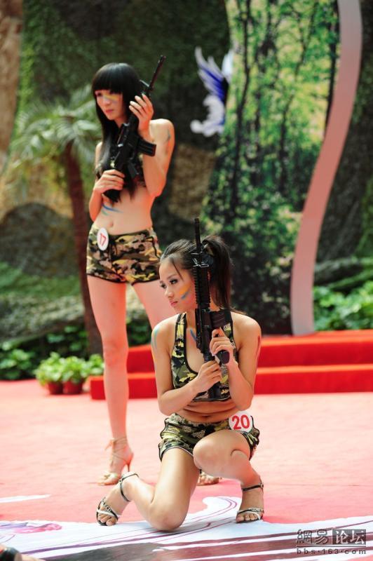 Asian Sexy Girl 06