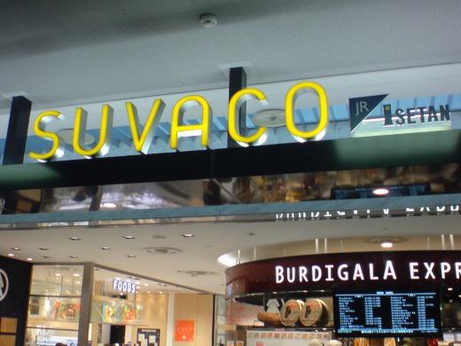 Uma loja com um nome muito peculiar em Kyoto