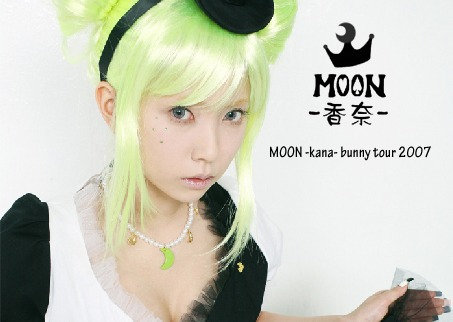 w-MOON+kana+bunny+tour+2007