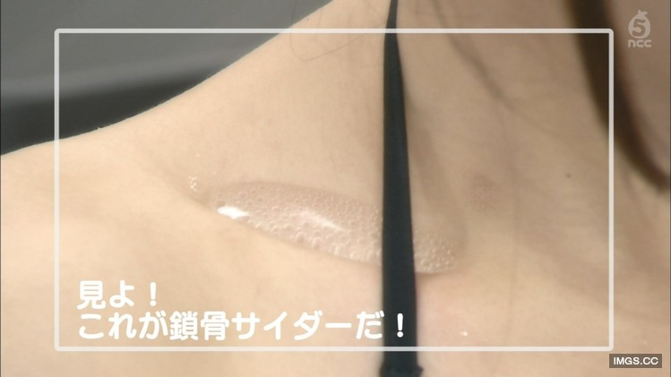Japanese Body shot  04
