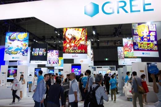 TGS-2013-gree