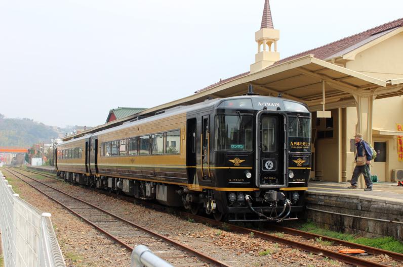 A-train-japan-01