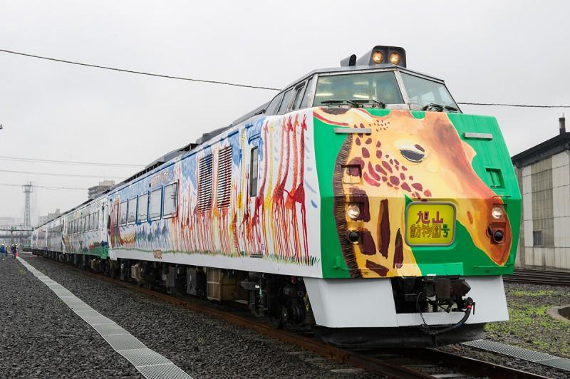 Asahiyama-Zoo-Train-01