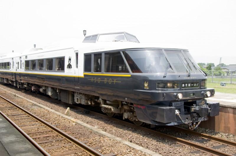 Aso-boy-train-01