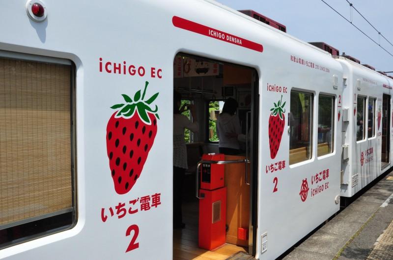 Ichigo-train-01