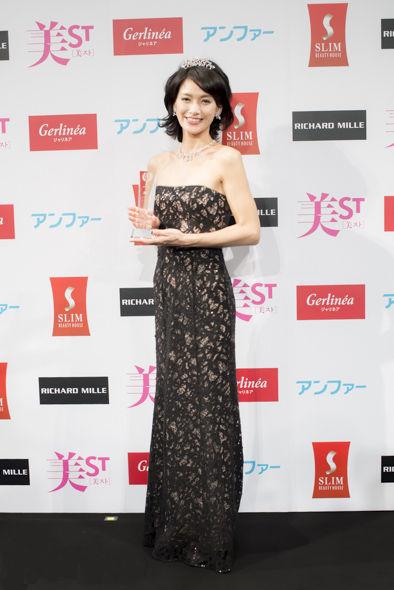 Nishimura-Mayumi-final
