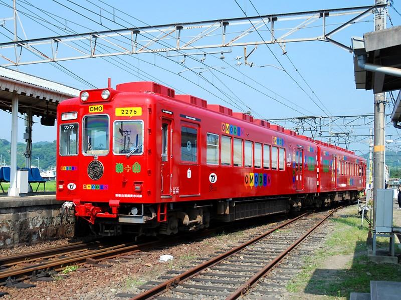Omocha-train-01