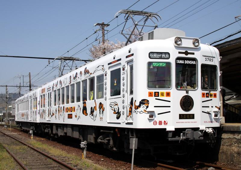 Tama-trem