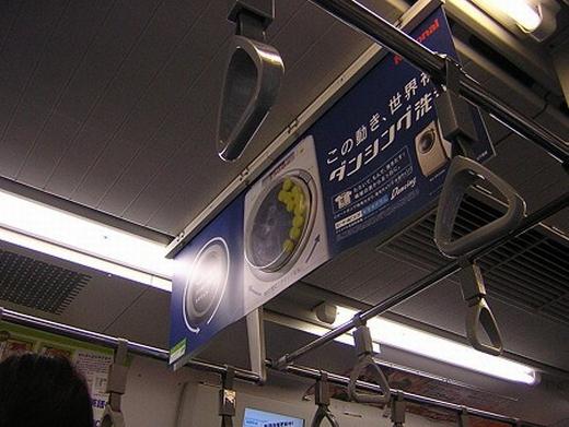 propaganda-trem-04