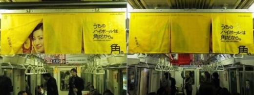 propaganda-trem-14