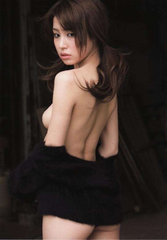 Asian Babe 11705