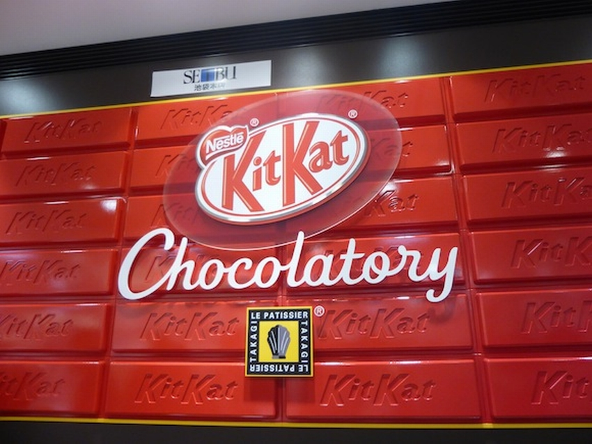 Kit Kat shop 01