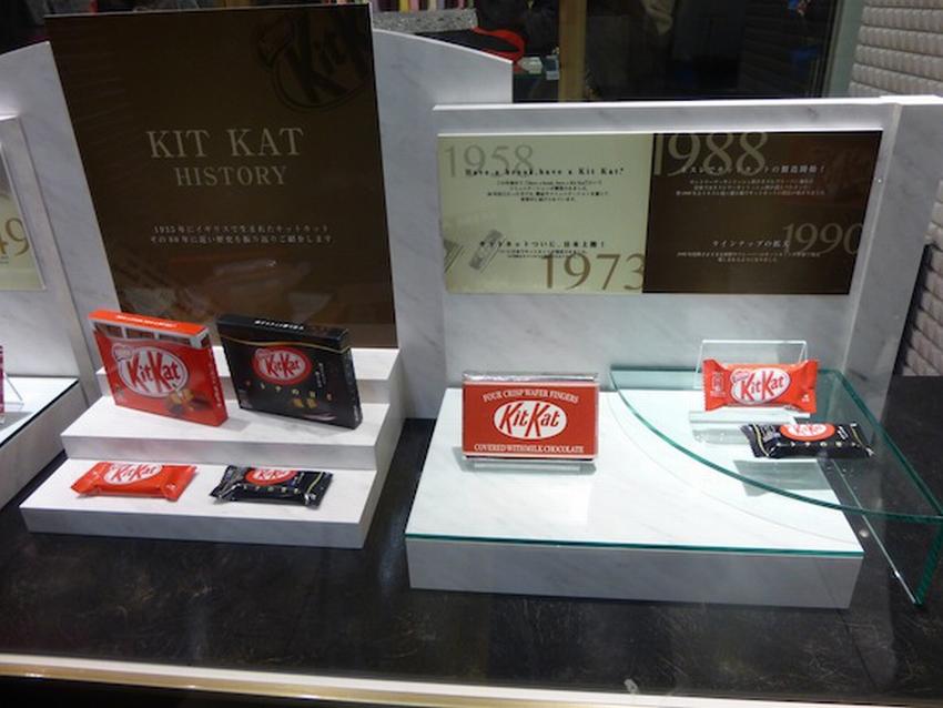 Kit Kat shop 03
