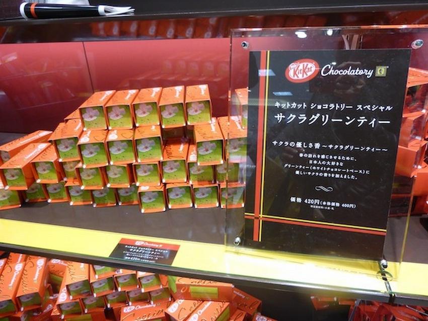 Kit Kat shop 10