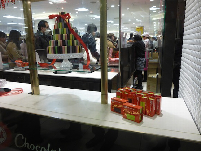 Kit Kat shop 12
