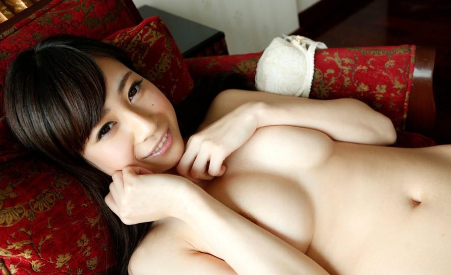 Asian Babe 12704