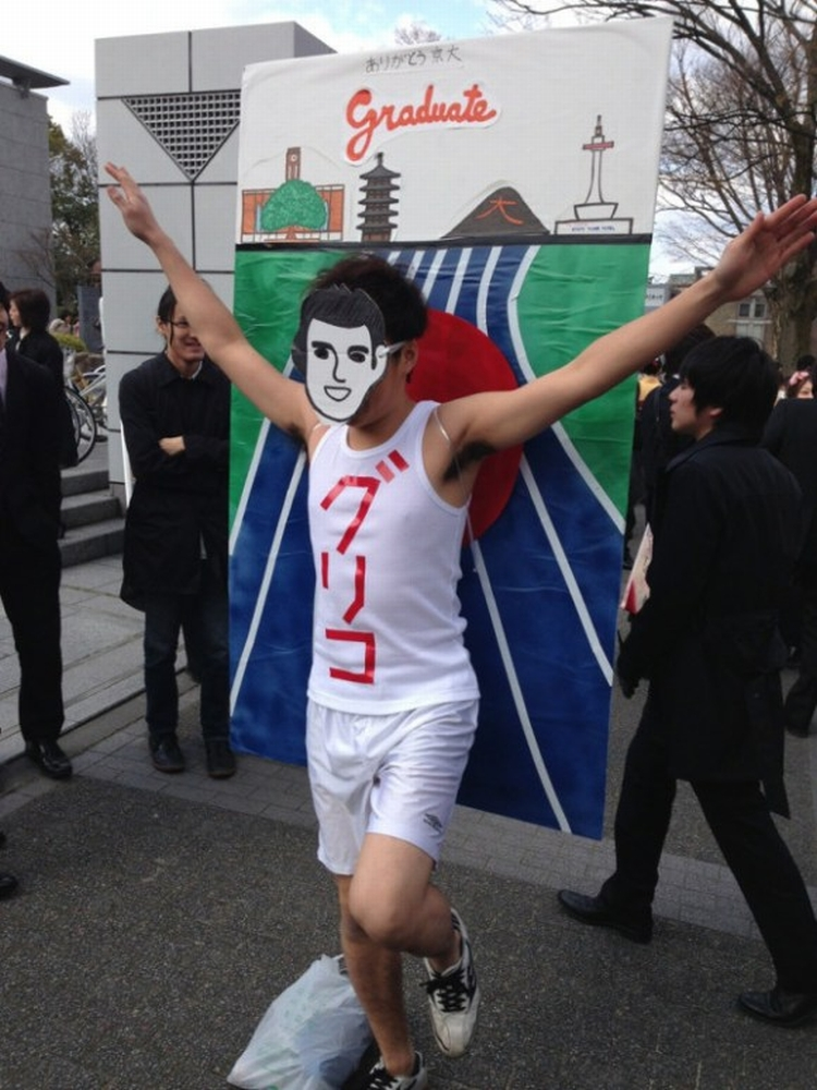 Formandos cosplayers Kyoto 02