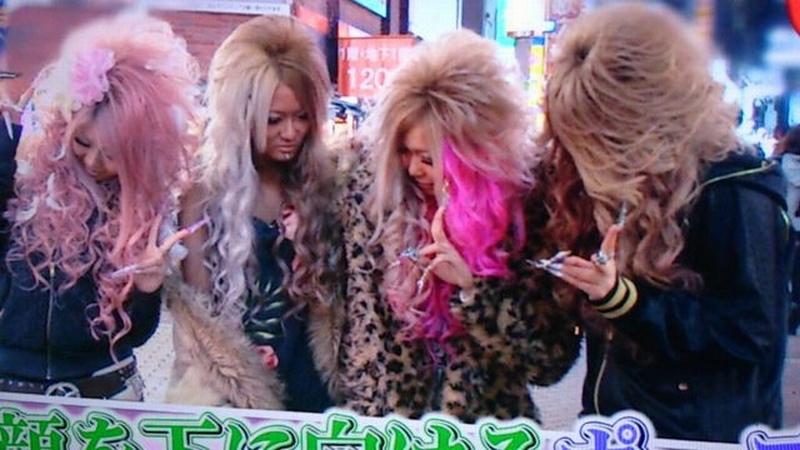Pose japonesa 04