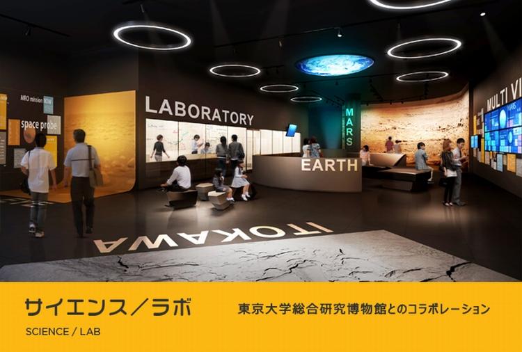 TenQ Planetarium Tokyo Dome 02