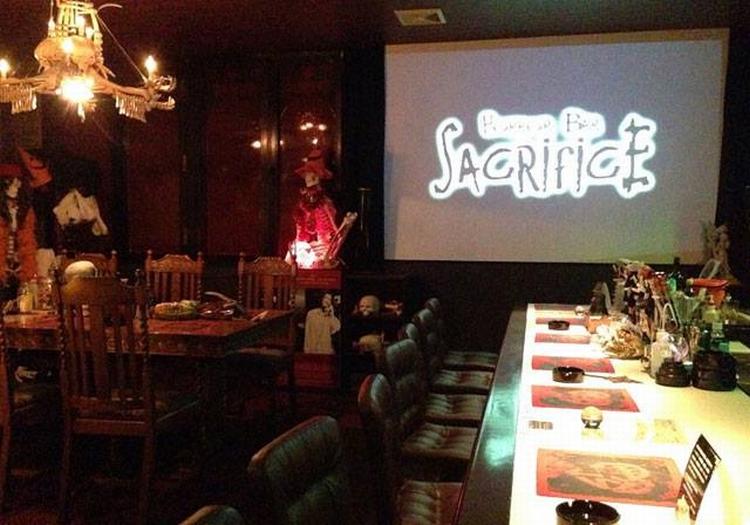 Terror bar Sacrifice 10