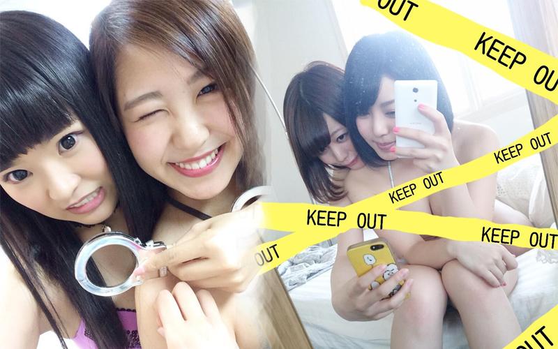 japanese selfie couple