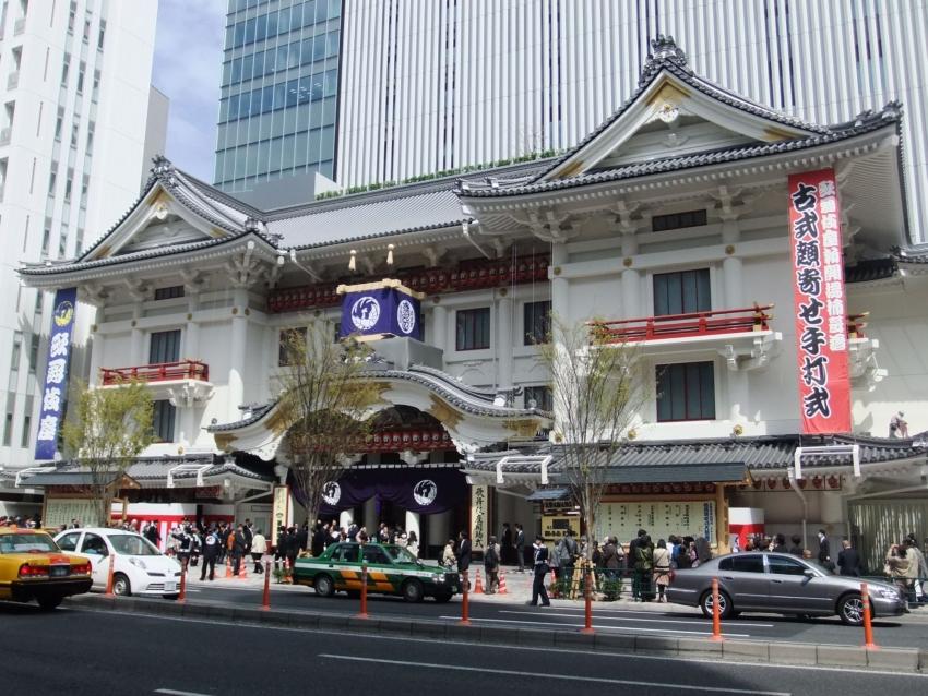 Kabuki-za teatro