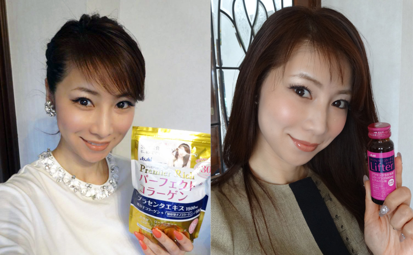 Masako Mizutani 02