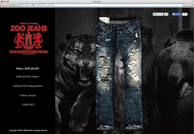Zoo jeans print