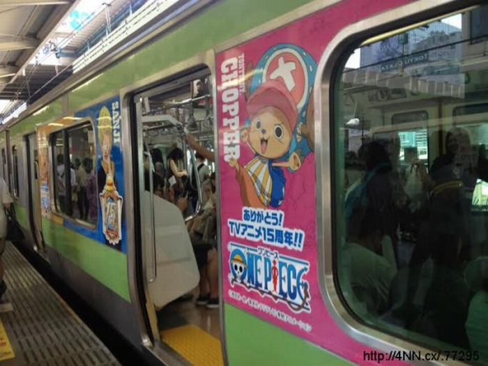 One piece yamanote line 03