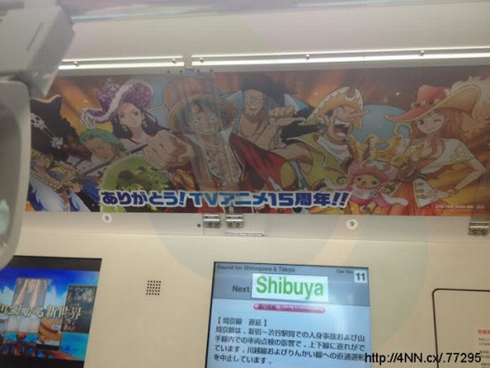 One piece yamanote line 04