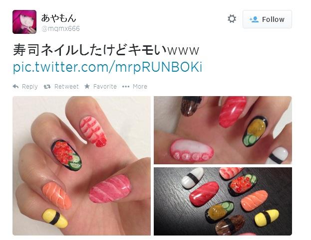 Sushi nail art 04