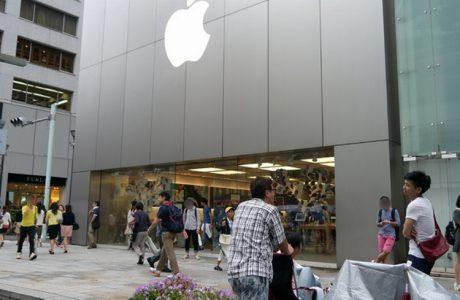 Fila apple store ginza iphone 6