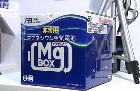 MG box 01