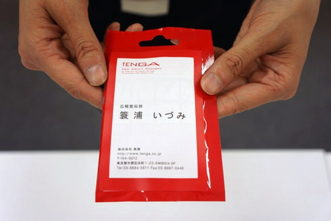 Tenga business card 02