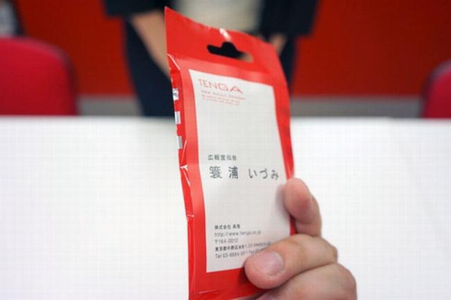 Tenga business card 03