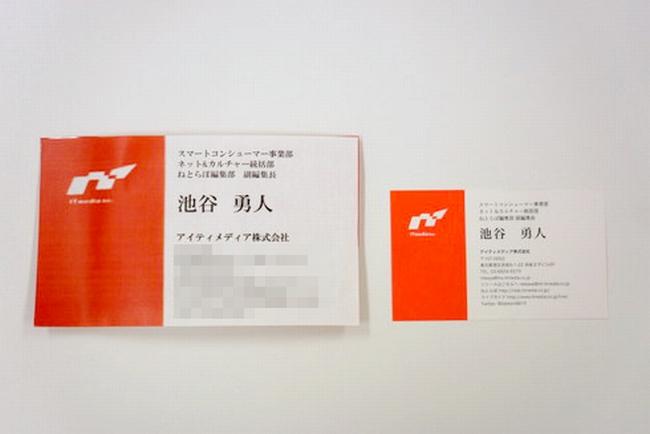 Tenga business card 06